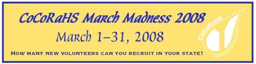 marchmadness08bannersmall.jpg